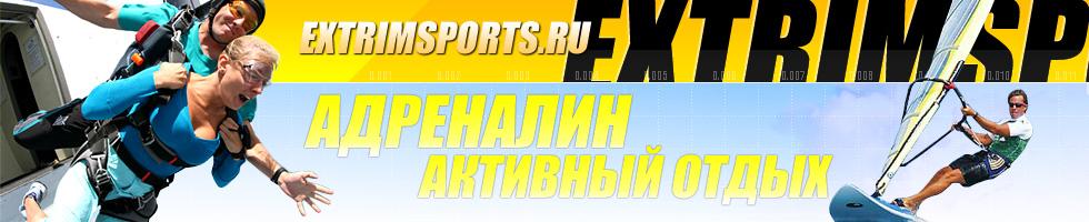 Баннер 980x200 для extrimsports.ru