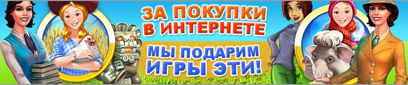 Баннер 805x169 для alawar.ru