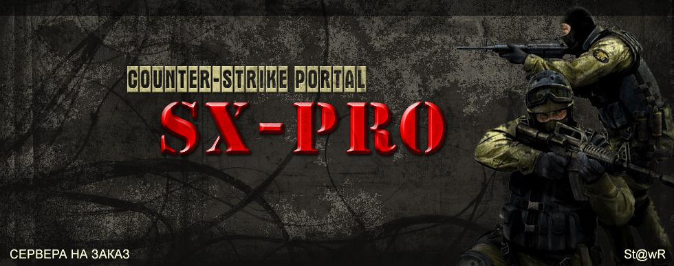 Баннер 980x387 для sx-pro.ru