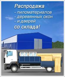 Баннер 220x260 для sdbgp.ru