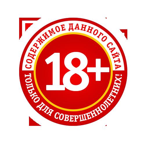 Баннер 500x500 для intimkin.ru