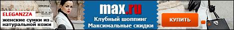 Баннер 468x60 для 100mb.ru
