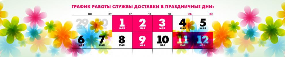 Баннер 1600x324 для zoolife174.ru