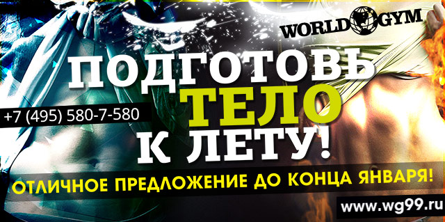 Баннер 640x319 для redmarketing.ru