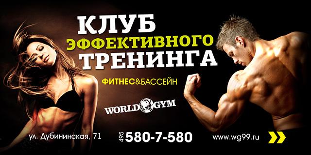 Баннер 640x320 для redmarketing.ru