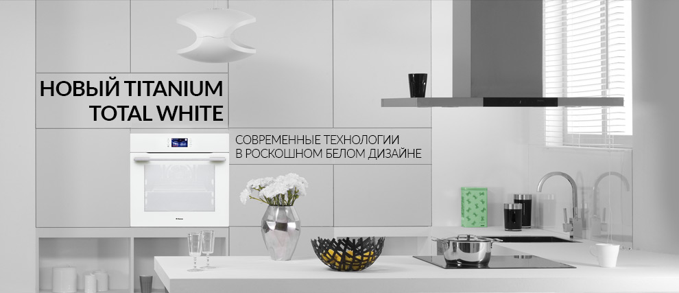 Баннер 990x427 для webprojects.ru
