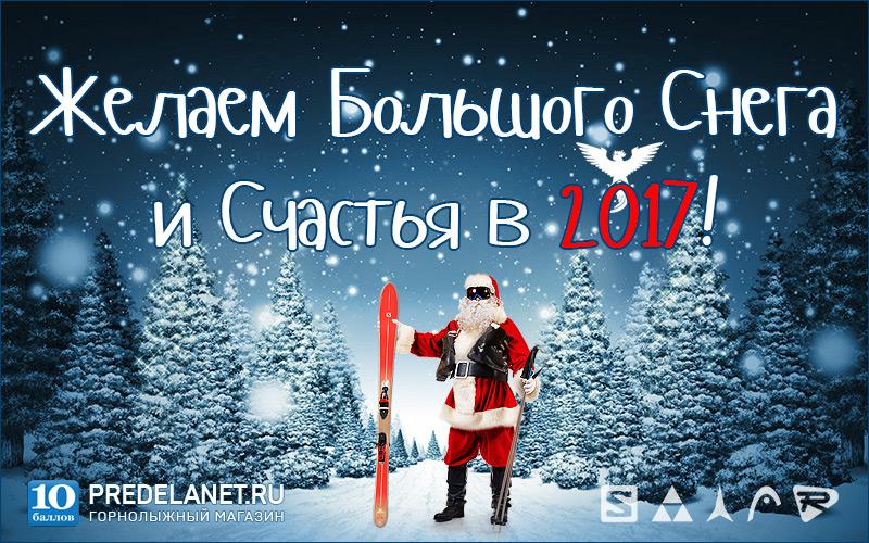 Баннер 800x500 для 10ballov.ru