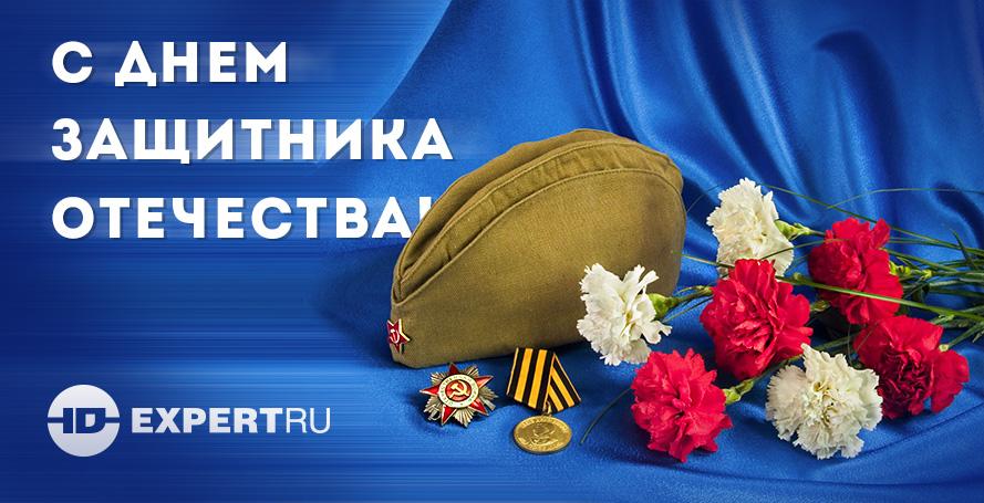 Баннер 889x455 для idexpert.ru