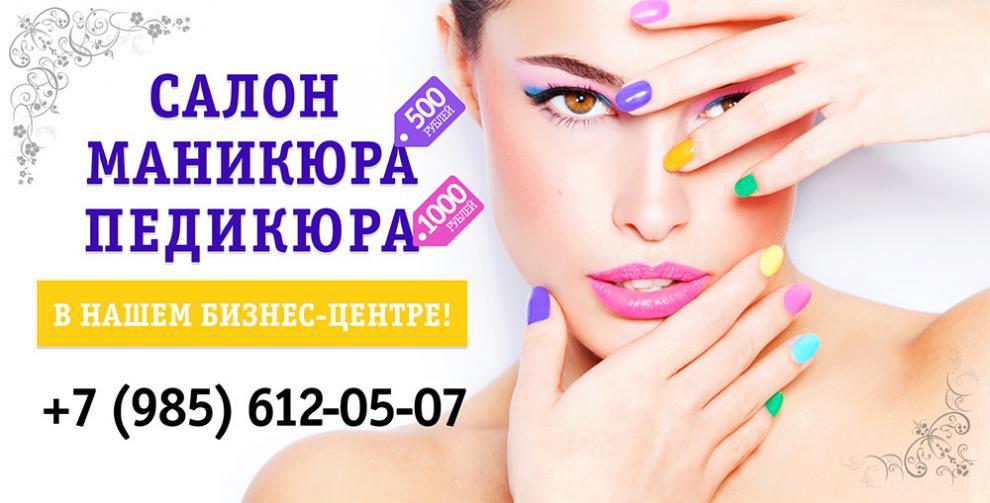 Баннер 1000x509 для stdup.ru